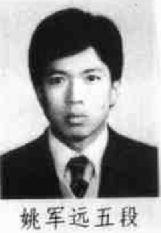 http://bingoweiqi.com/pwdo/pics/1020.jpg