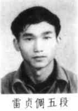 http://bingoweiqi.com/pwdo/pics/947.jpg