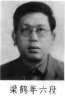 http://bingoweiqi.com/pwdo/pics/952.jpg