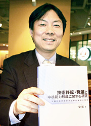 http://bingoweiqi.com/pwdo/pics/955.jpg