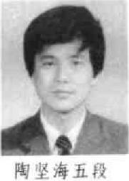 http://bingoweiqi.com/pwdo/pics/994.jpg